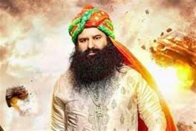Ram Rahim now made accused in theft of Sikh holy scriptures in Punjab
