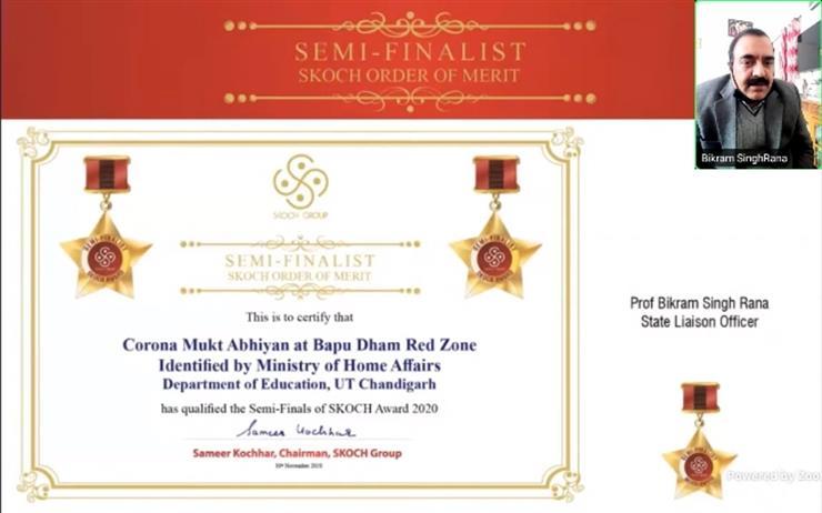 Bikram Rana, SLO, NSS Cell, Chandigasr awarded Order of Merit award