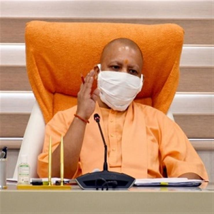 Uttar Pradesh UP Chief Minister Launches 'MyGov-Meri Sarkar' Portal