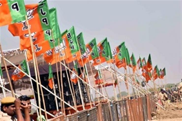 Mission 2023: Raj BJP to follow models of Gujarat, K'taka, MP & Himachal